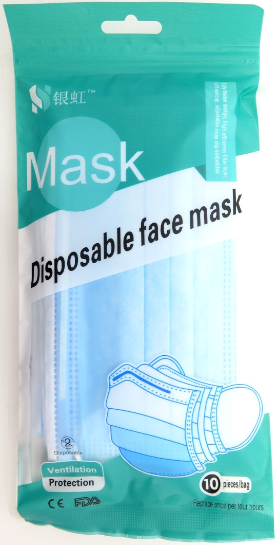 3-Ply Disposable Face Mask (Pack of 10) - Bauding Yinhong Yuhe Medical Device Manufacturing Co Ltd